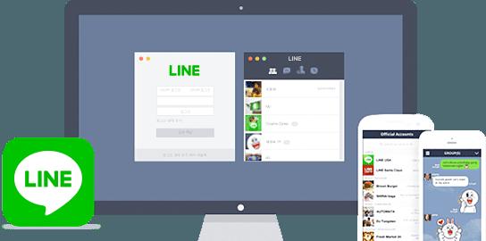 http://static.line.naver.jp/line_corp_v1/images/im_sv_global_platform_v3.png